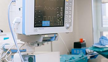 Intenzív Terápiás és Aneszteziológiai Osztály